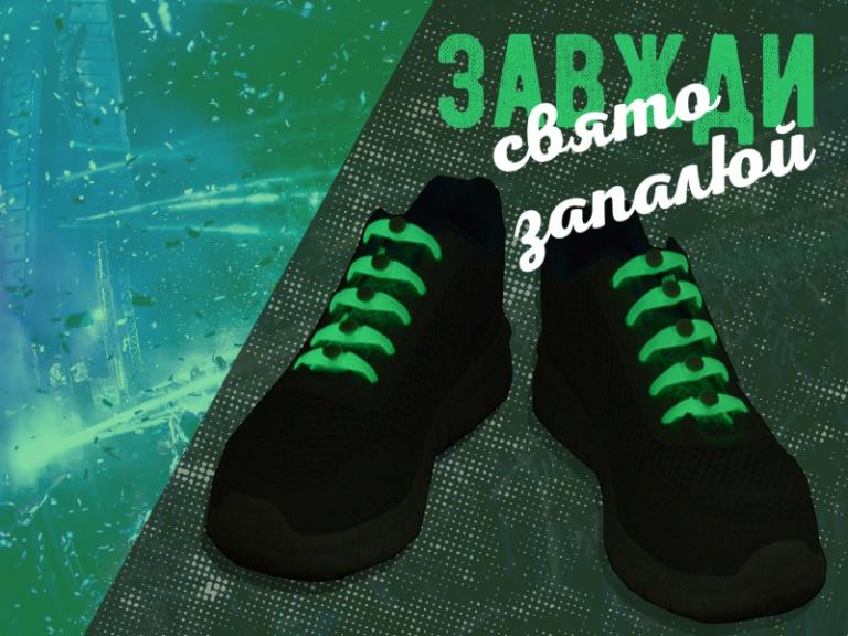 светящиеся шнурки.jpg