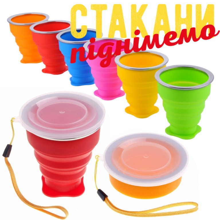 Travel-Silicone-Folding-Cups